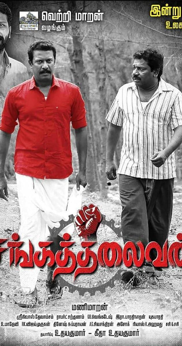 Sangathalaivan Torrent Download