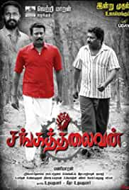 Sanga Thalaivan (2021) DVDScr Tamil Full Movie Watch Online Free