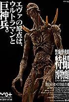 Giant God Warrior Appears in Tokyo