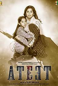 Priyamani and Deshna Dugad in Ateet (2020)