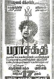 Parasakthi Poster