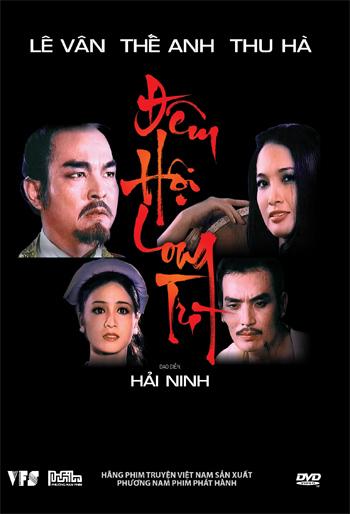 Dem Hoi Long Tri ((1989))