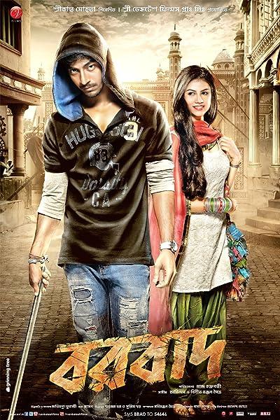 Borbaad (2014) Bengali Full Movie 480p, 720p Download