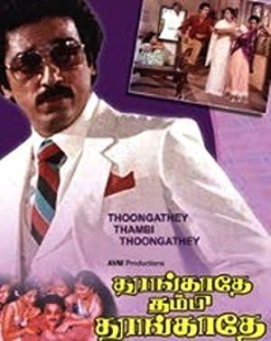 Kamal Haasan Thoongathey Tambi Thoongathey Movie