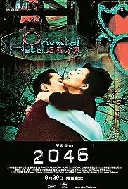 2046(2004) Poster - Movie Forum, Cast, Reviews