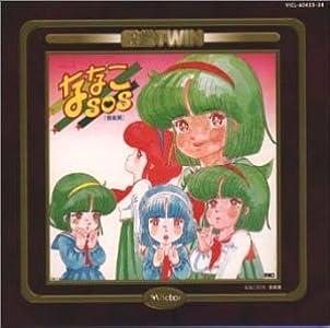 Movies deutsch download Nanako no kesshiken [480x854]