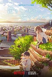 A Whisker Away (2020) Nakitai watashi wa neko wo kaburu 1080p