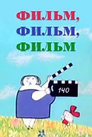 Film Film Film Poster - Movie Forum, Cast, Reviews