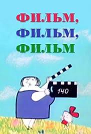 Film Film Film(1968) Poster - Movie Forum, Cast, Reviews