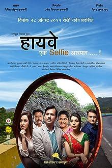 Highway Ek Selfie Aarpar (2015)