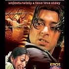 Tere Naam (2003)