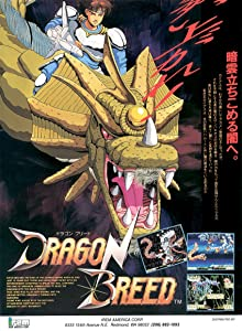 Watch old tv movies Dragon Breed by [480x640]
