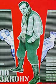 Po zakonu (1926)