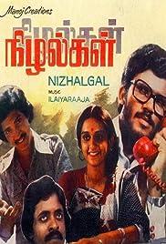 Nizhalgal Poster