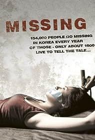 Sil jong (2009) Poster - Movie Forum, Cast, Reviews
