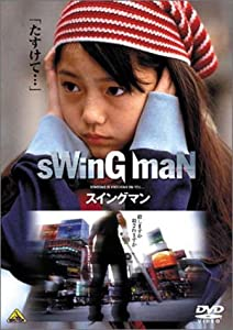 Bluray movies downloads Swing Man by none [XviD]