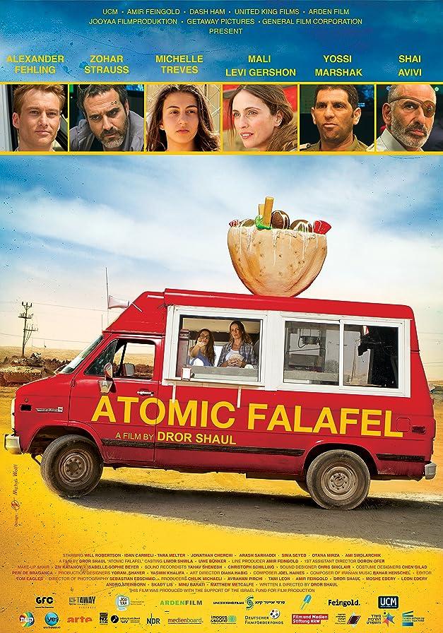 Atomic Falafel (2015)