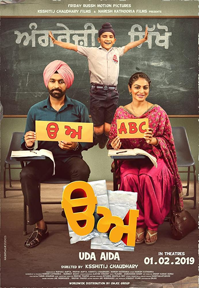 Uda Aida 2019 Panjabi 400MB HDRip ESubs Download