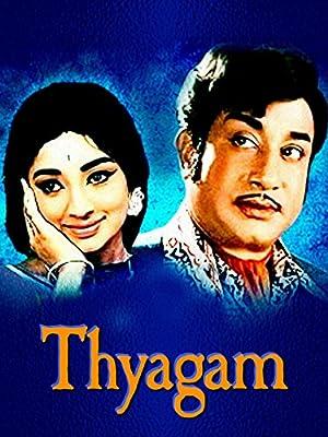 A.L. Narayanan Thyaagam Movie