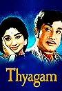 Thyaagam