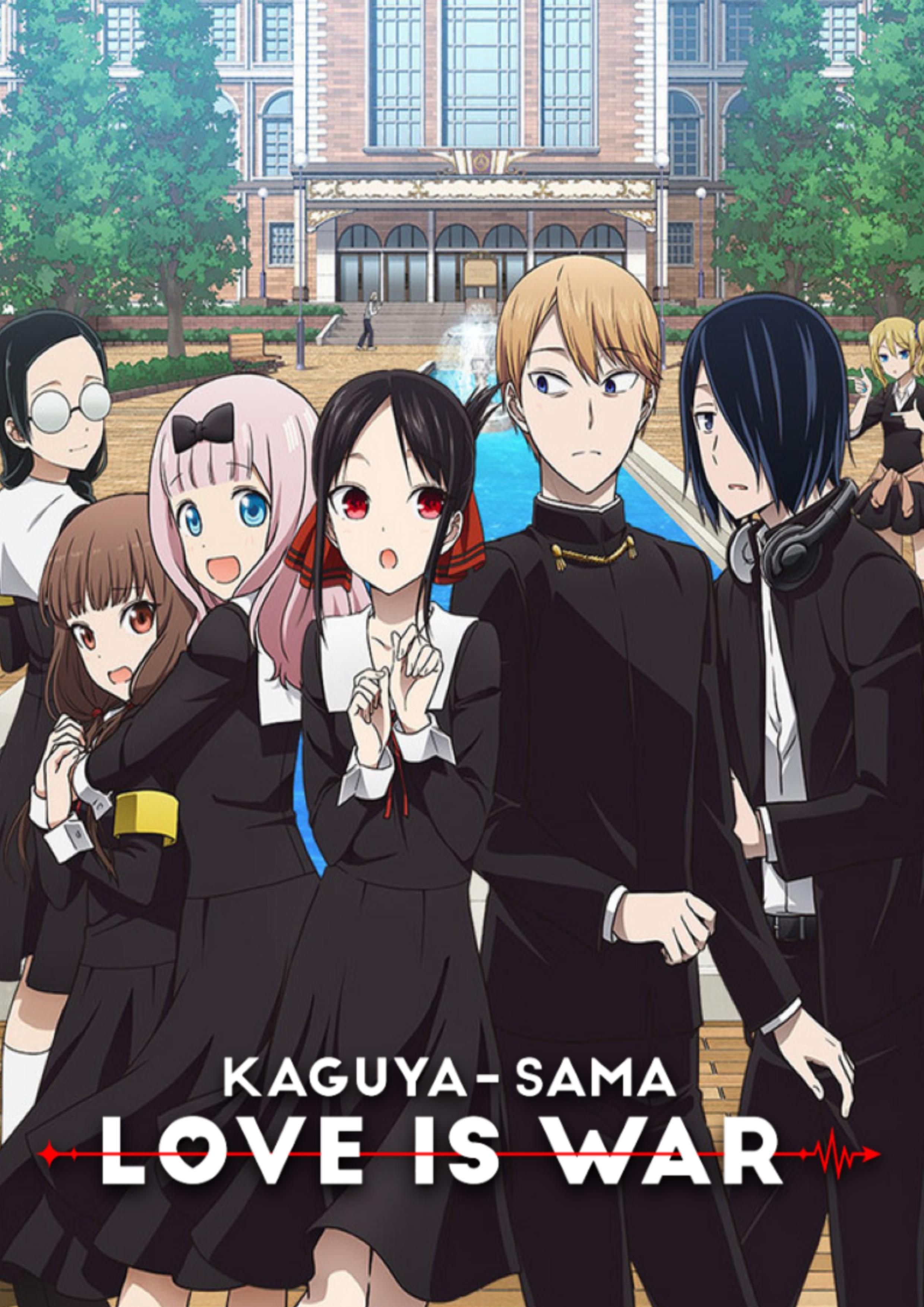 Kaguya-sama: Love is War anime poster.