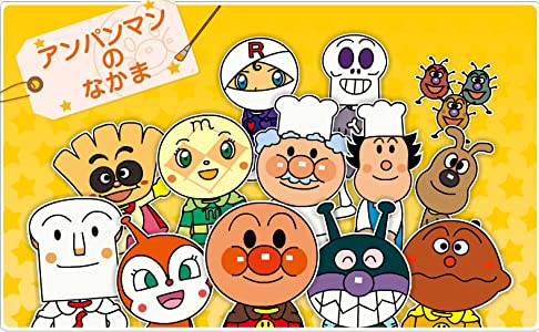 Soreike! Anpanman in hindi free download
