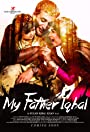 Father: Tale of Love