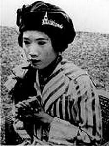 Miss Suwanna of Siam (1923)