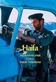 Haïfa (1996) film en francais gratuit