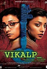 Vikalp (2011)