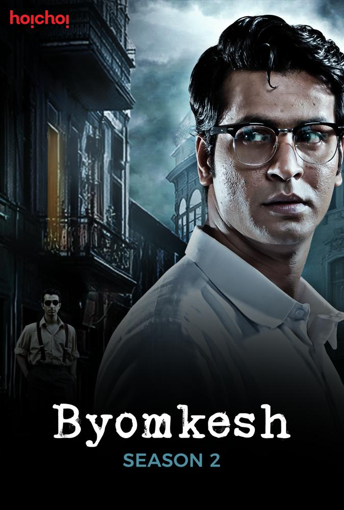 Byomkesh (Season 01 To 03) Movie Poster