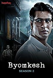 Byomkesh Poster