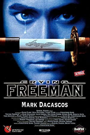 Crying Freeman (1995)