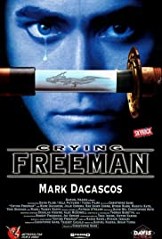 Crying Freeman (1995) 1080p