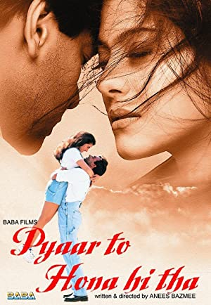Saavn Pyaar To Hona Hi Tha Movie