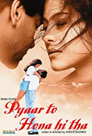 Pyaar To Hona Hi Tha (1998) Watch Full Movie Online Download thumbnail