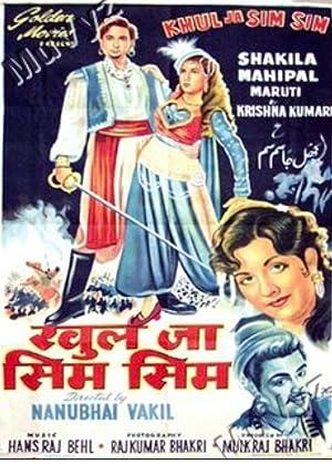 Khul Ja Sim Sim movie, song and  lyrics