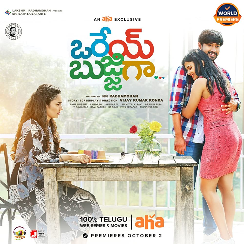 Orey Bujjigaa 2020 Telugu 420MB HDRip ESub Download
