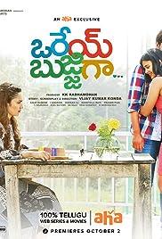 Orey Bujjigaa (2020) Telugu WEB-DL 200MB – 480p, 720p & 1080p | GDRive