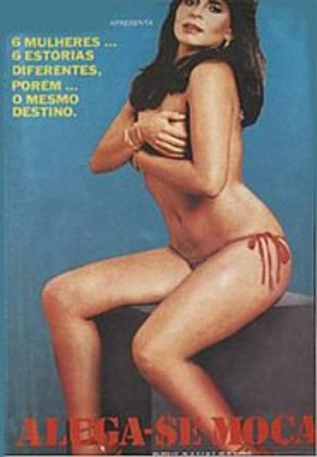 Aluga-se Moças ((1982))