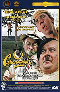 Adult downloadable movies Pyos Barbos i neobychnyj kross [Mkv]