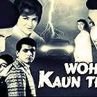 Manoj Kumar, Helen, and Sadhana in Woh Kaun Thi? (1964)