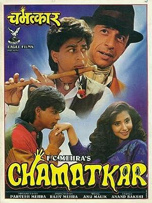 Chamatkar