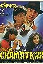 Chamatkar (1992) Poster