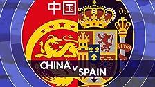 China contra España