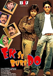 Ek Se Bure Do movie in hindi hd free download