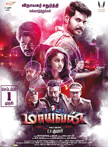 Maayavan (2017) Dual Audio [Hindi+Tamil] UNCUT HD-Rip – 480P | 720P – x264 – 450MB | 1.6GB – Download With Subtitle
