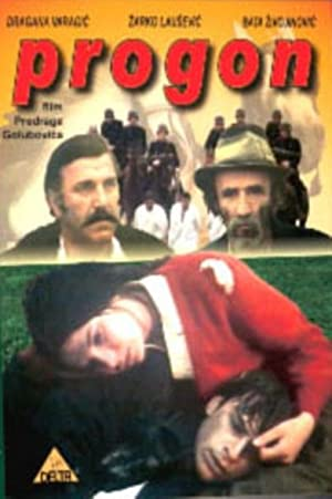 Progon (1982)