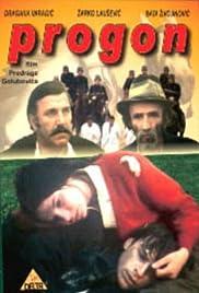 Progon Poster