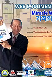 Miracle Water Poster